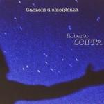 Musica indipendente: canzoni di bellezza e liberazione, le piccole rivolte di Roberto Scippa