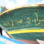 """Lampedusa, tre anni dopo: """"Quel giorno in cui tutto lì cambiò ma non nel resto del mondo"""""""