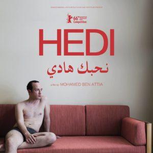 inhebek-hedi_poster_goldposter_com_2